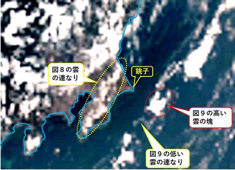 銚子ジオ散歩203図10Ed