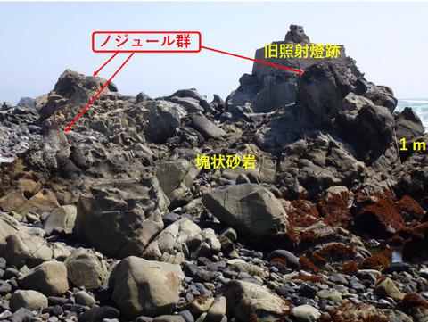 銚子ジオ散歩155図③