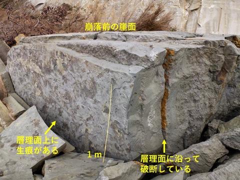 銚子ジオ散歩210図3