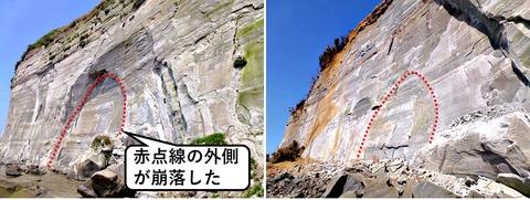 銚子ジオ散歩218図4