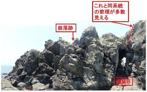 33E_洞窟B南図解Ed