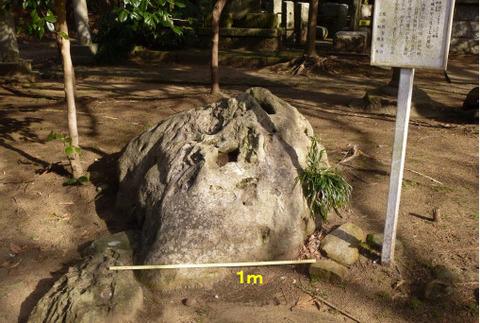 67玉崎神社の石笛