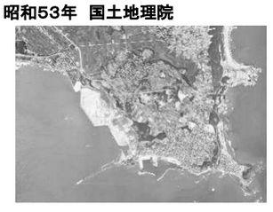 15E_昭和53年_国土地理院