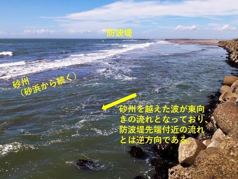 銚子ジオ散歩207図4