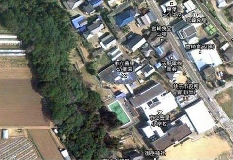 Toyosato_20120202143011
