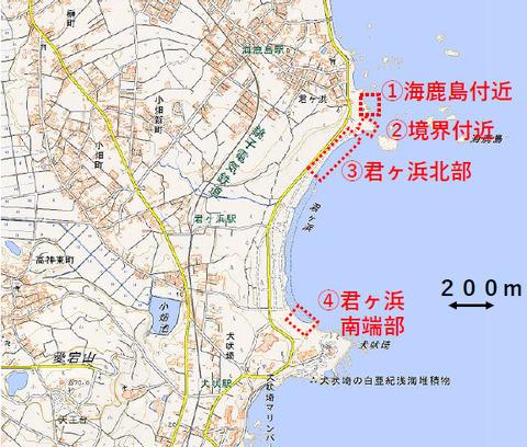 銚子ジオ散歩185図①