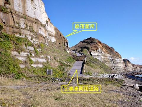 銚子ジオ散歩216図2