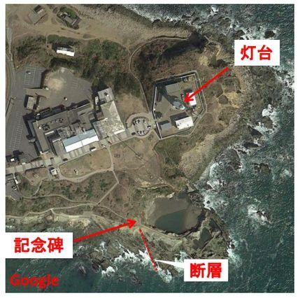 17A_犬吠埼の断層2