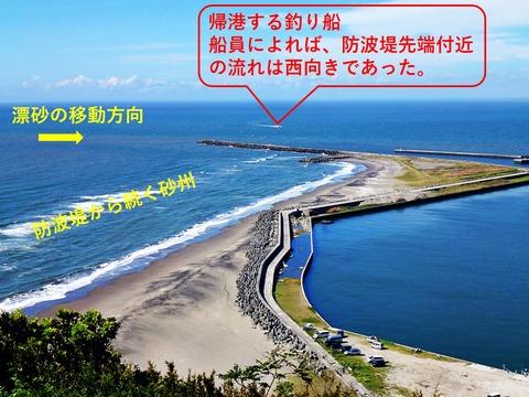 銚子ジオ散歩207図3