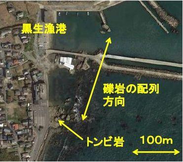 黒生漁港_Google航空写真2
