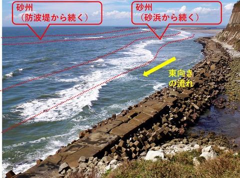 銚子ジオ散歩207図5