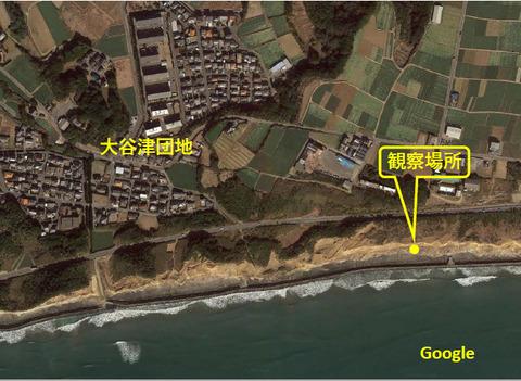銚子ジオ散歩174図①