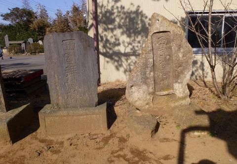 67八幡神社の石碑