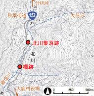 北川集落跡Ed2