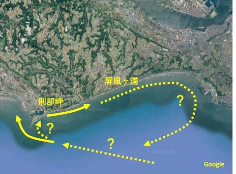 銚子ジオ散歩207図7
