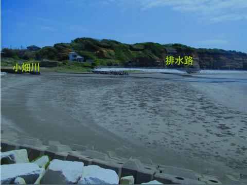 銚子ジオ散歩148図⑩