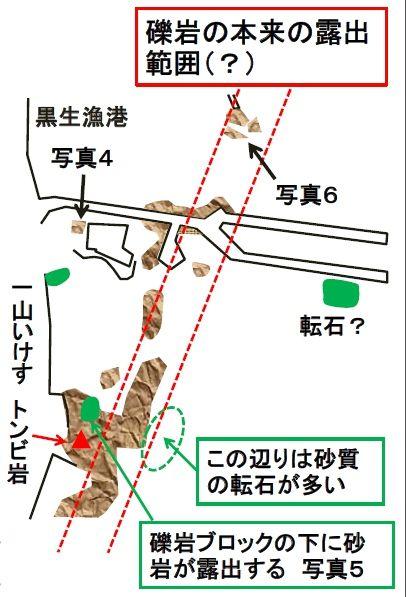 黒生漁港_地質図