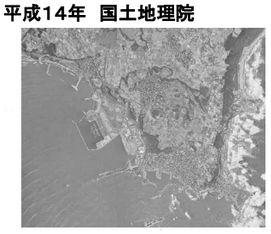 15F_平成14年_国土地理院