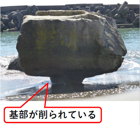 銚子ジオ散歩150図③R