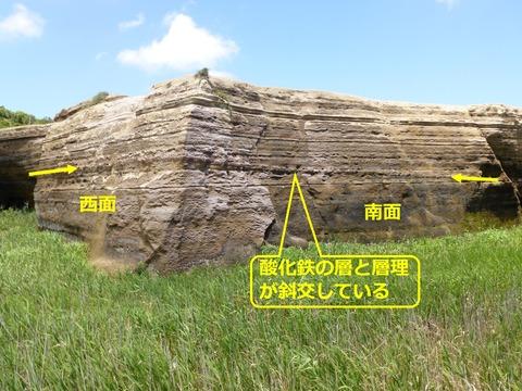 銚子ジオ散歩197図⑩