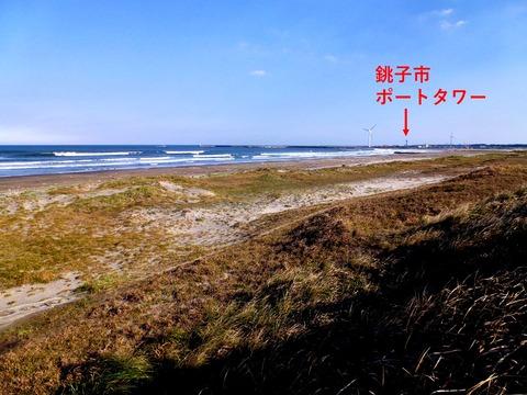 銚子ジオ散歩213図2