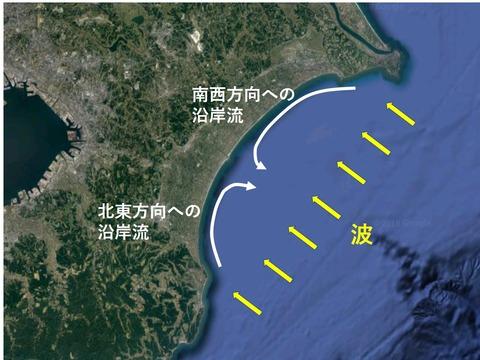 銚子ジオ散歩206図7