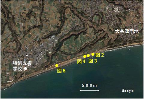 銚子ジオ散歩163図①
