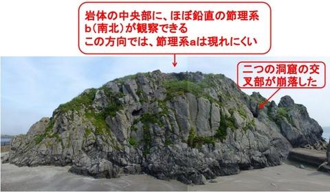 千騎ヶ岩24Ed