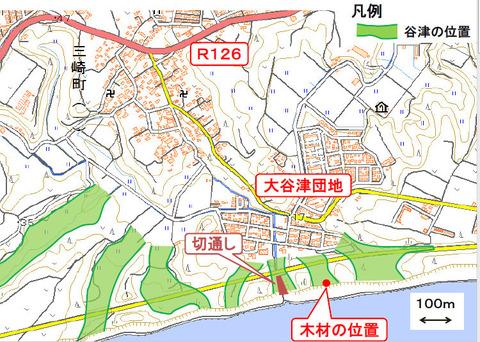 銚子ジオ散歩75図①