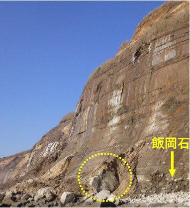 銚子ジオ散歩173図②-2