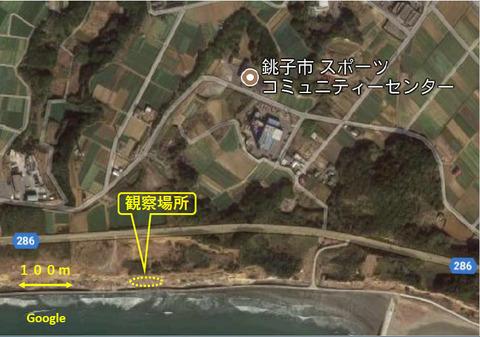 銚子ジオ散歩151図①