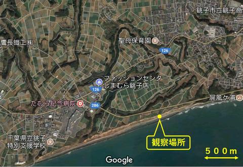 銚子ジオ散歩150図①