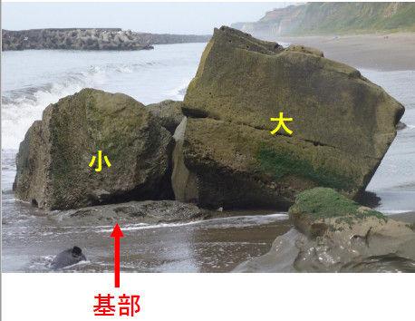 銚子ジオ散歩150図④L