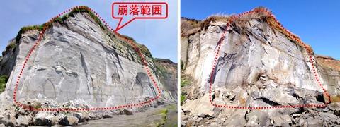 銚子ジオ散歩218図3