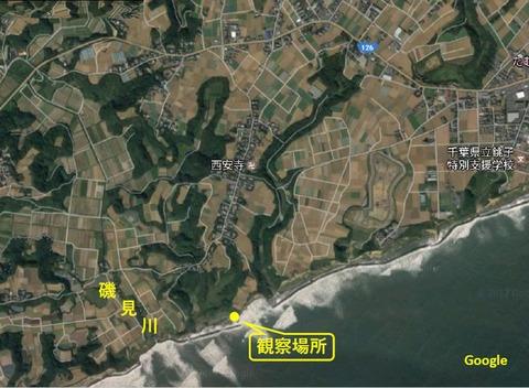 銚子ジオ散歩138図①Ed