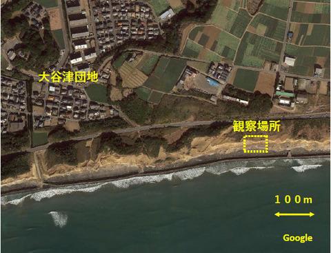 銚子ジオ散歩166図①