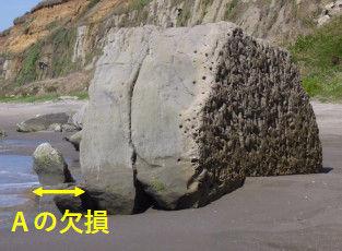 銚子ジオ散歩172図③-2