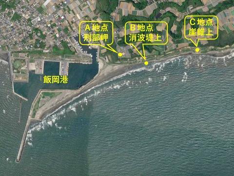 銚子ジオ散歩207図1