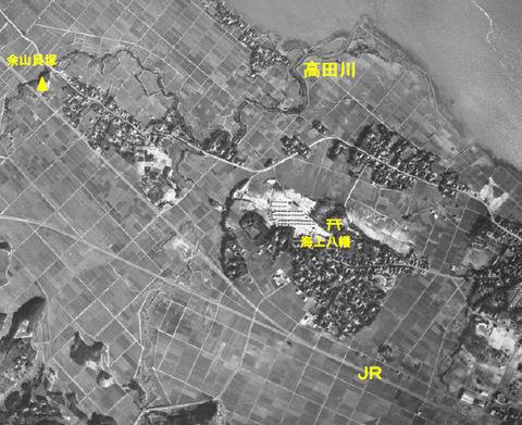 銚子ジオ散歩82図⑥
