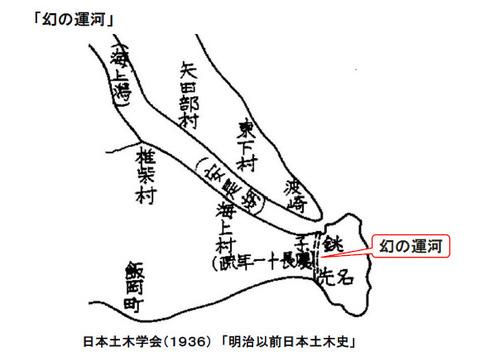 銚子ジオ散歩80図