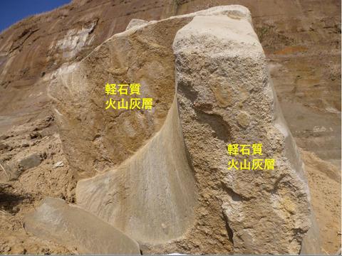 銚子ジオ散歩173図⑤