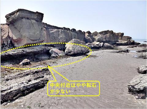 銚子ジオ散歩195図③