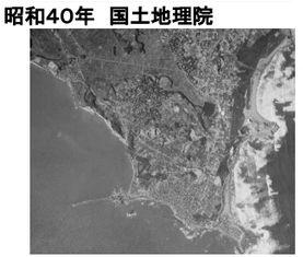 15C_昭和40年_国土地理院