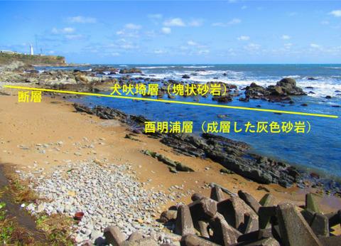 銚子ジオ散歩182図③