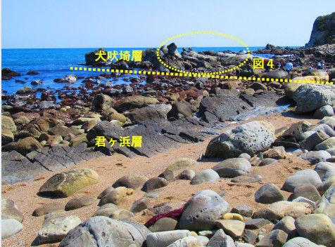 銚子ジオ散歩188図③