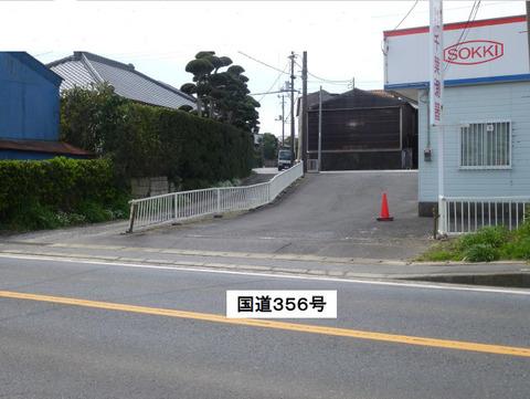 銚子ジオ散歩82図②Ed