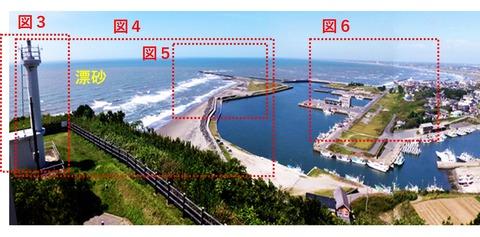 銚子ジオ散歩206図2