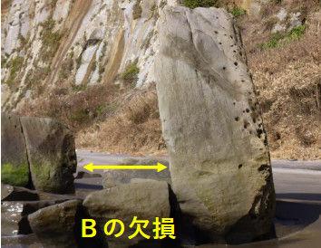 銚子ジオ散歩172図③-3