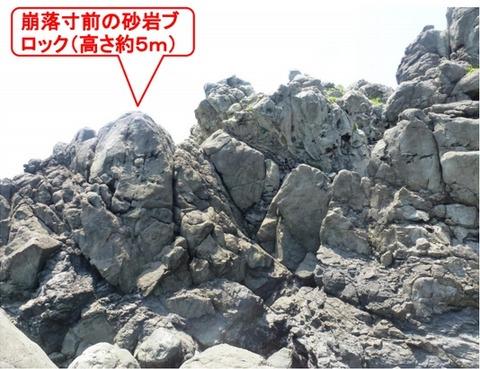 千騎ヶ岩33Ed