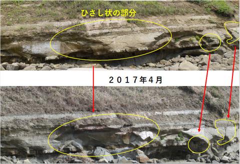 銚子ジオ散歩146図⑨